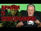 Кто и зачем убил Захарченко Артемий Троицкий
