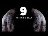 Прохождение Prison Break: The Conspiracy [Побег: Теория заговора] - Часть 9