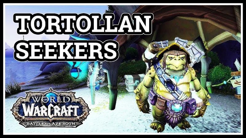 Тортолланские искатели - Фракция - World of Warcraft