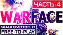 FREE-TO-PLAYepisode 4 Warface