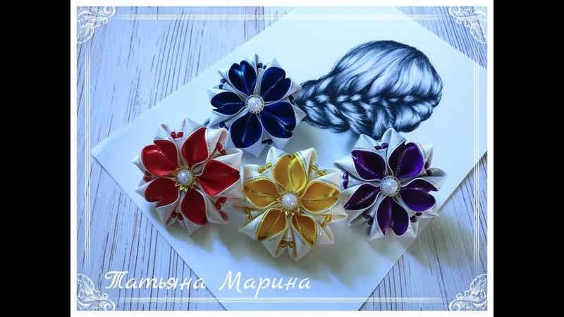 МК ЦВЕТОЧКИ ИЗ РЕПСОВОЙ ЛЕНТЫ 🏵️ 8 см/Flores feitas de fita de rep/Flowers made from rep ribbon