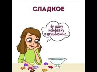 Женские Хитрости (vk.com/womantrlck) девушки они такие