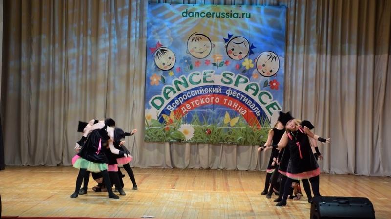 Танец Котята ДК Яхрома 17.11.2018г. Конкурс