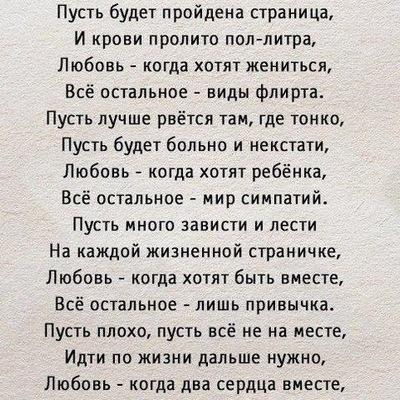 Мария Ёлкина, 24 июня , Нижний Новгород, id39080895