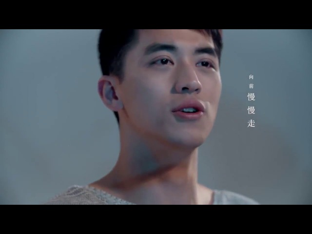 (Дорама Героин) 許魏洲 - 慢慢走【官方Official MV - 海邊版(海因)】《上癮》網絡劇片尾曲 Walk Slowly Addicte