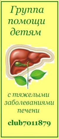 Заболеваемость вирусным гепатитом с в казахстане