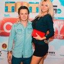 Илья Соболев фото #40