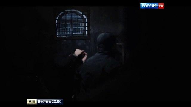 Вести 20 00 • Запрет показа фильма о Браудере в Европарламенте назвали наступлением на свободу слова