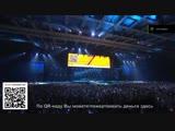 Баста разнес Олимпийский на песне Сансара (7 жизней)