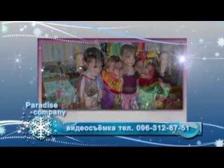 видеосъёмка в мариуполе новогодний утренник