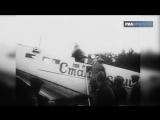 К 75-летию перелета Чкалова через Северный полюс