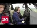 В российской армии продолжаются масштабные учения - Россия 24