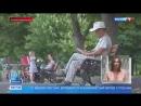 Вести Москва Снова ливни и грозы жара задержится в столице как минимум на две недели