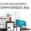 Opencart, Prestasshop, Wordpress и HTML шаблоны