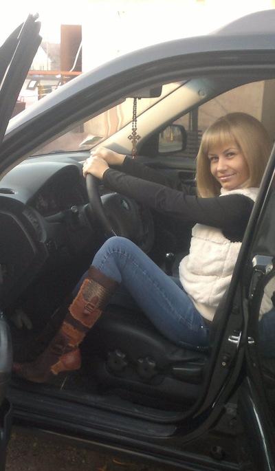 Наталья Виталь, 29 августа , Гродно, id137631339