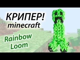 Браслет ПАЙ из резинок Rainbow Loom Bands Урок 223