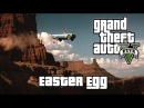 GTA V: Thelma And Louise Ending Easter Egg!