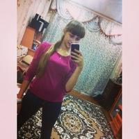 Кристина Грибкова
