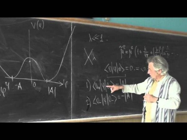 Теория электрослабых взаимодействий. Профессор В. Л. Черняк. Лекция 3.