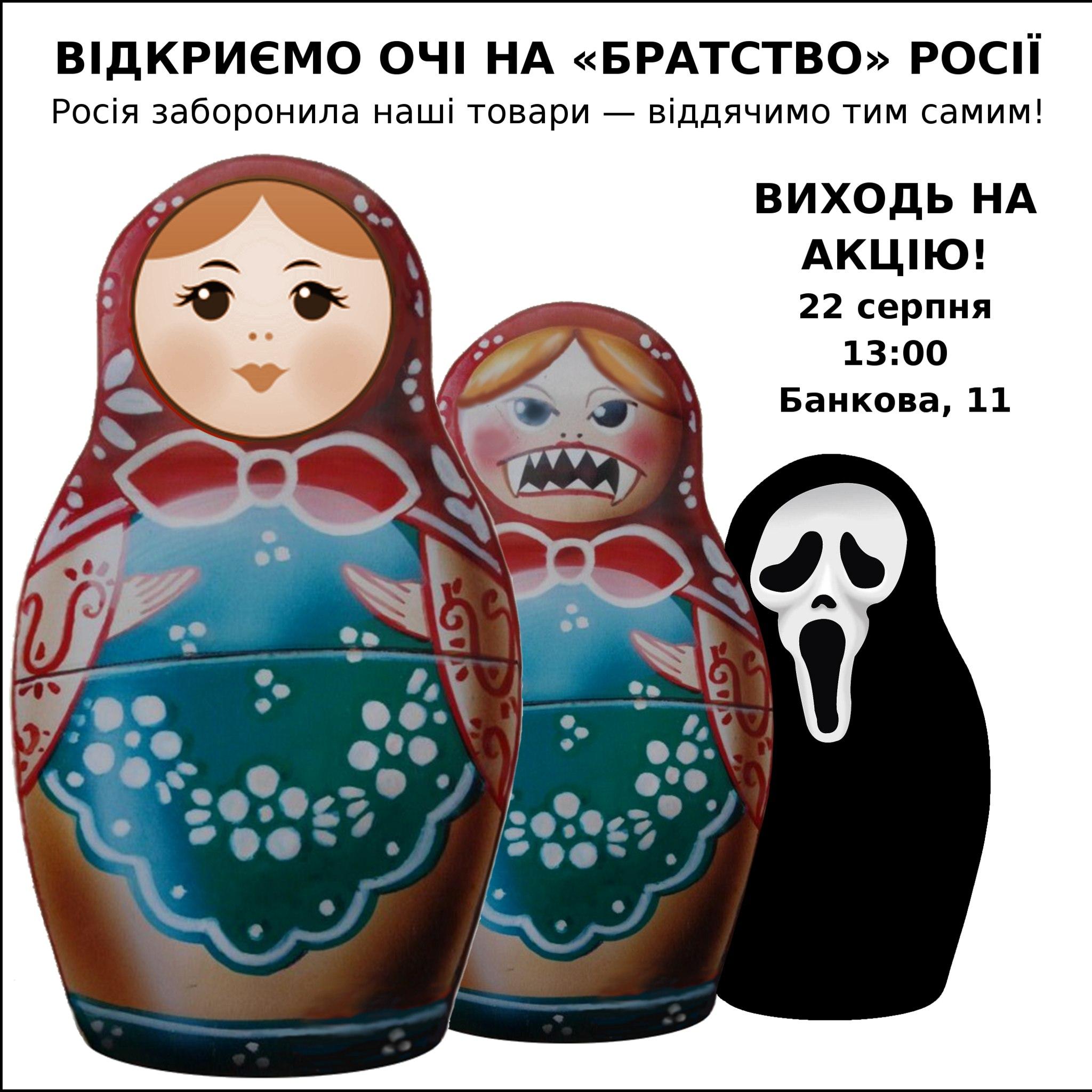 Советник Путина пугает постоянными таможенными проблемами для украинских товаров - Цензор.НЕТ 5592