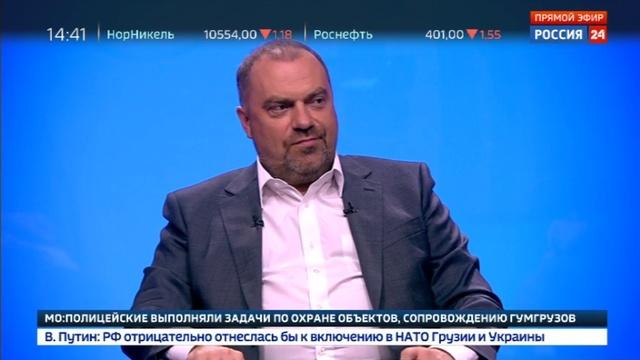 Новости на Россия 24 • Переговоры в Хельсинки: протокольная встреча или начало большого пути?