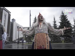 Баба Яга приехала на праздник в Москву