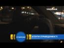 Агенти справедливості 5 сезон з 27 березня на каналі 'Україна' mp4