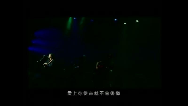 伍佰 Wu BaiChina Blue【痛哭的人 The person who weeps bitterly