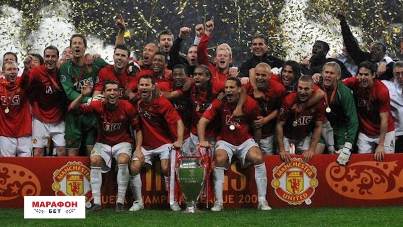 Манчестер Юнайтед Челси Финал Лиги чемпионов 2008