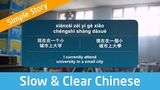 Slow &amp Clear Chinese Listening Practice - Internet Caf