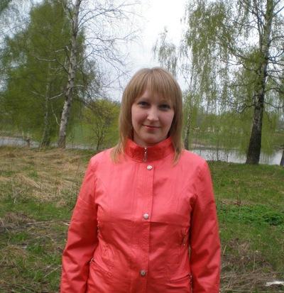 Людмила Лезликова, 18 декабря 1986, Рославль, id152104334