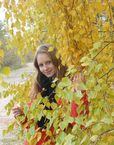 Екатерина Басиста, 19 ноября 1993, Тернополь, id62130500