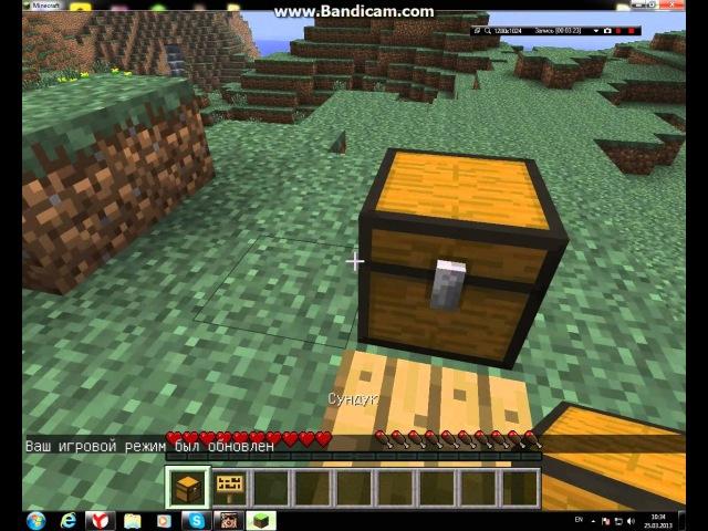 MineCraft Баги и Ловушка
