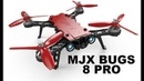 MJX BUGS 8 PRO ACRO BRUSHLESS DRONE FLIGHT REVIEW