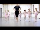 Школа Йоффри Балета Нью Йоркский Pre Ballet 1 класс для возрастов 5 6 лет Детская программа