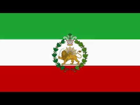 Salām-e Shāh Vatanam - National Anthem of Persia