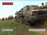 Ядерная триада России поразила все цели по приказу Владимира Путина   Телеканал «Звезда»