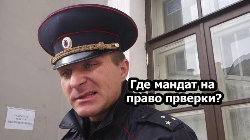 Золотые конусы МТС на балансе у МВД. Финал. Где мандат на право проверки? Санкт-Петербург.