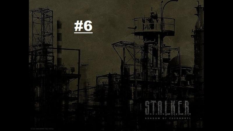 DOLBANATOR 174: S.T.A.L.K.E.R. Тени Чернобыля 6