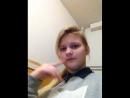 София Ячменева Live