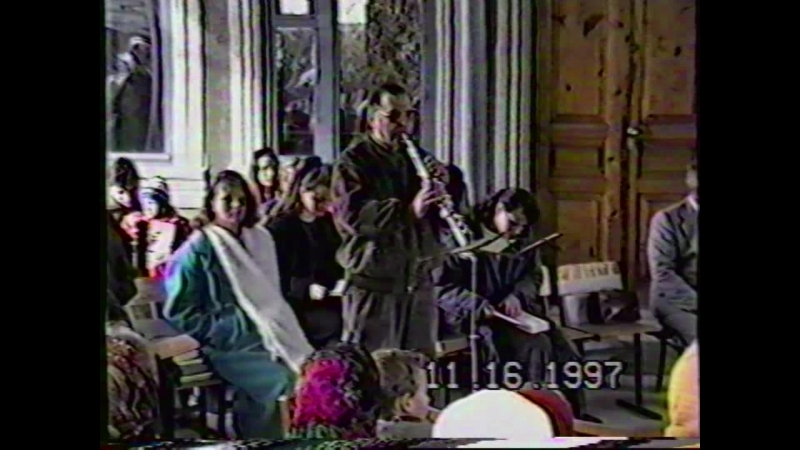 90-летие ЕХБ Феодосии. Бог чудеса творит. Саксафон. 16 ноября 1997 г