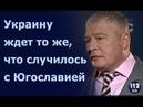Говорить об отмене неприкосновенности и не делать этого - позор на весь мир, - Червоненко