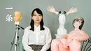 日本宅女發明了一個神器,擁有200種調情功能