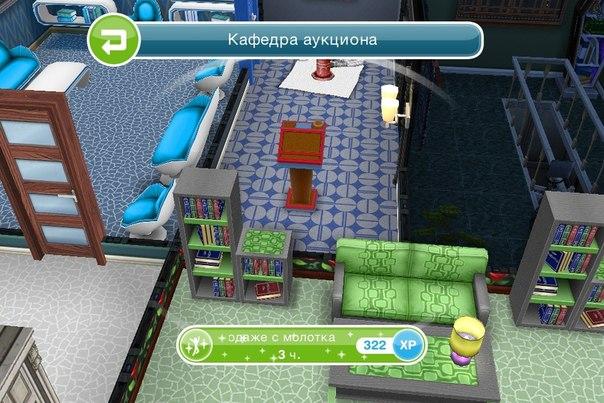 Пожарный Гидрант Sims Freeplay
