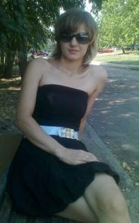Екатерина Оленченко, 6 мая , Константиновка, id179346853