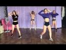 Twerk (Choreo Lera Panda)