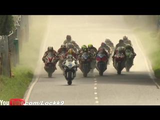 Isle of Man TT- смертельные мотогонки на острове Мэн