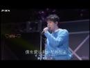 Нежный голос, который пронизывает сердце...💙💙💙10/11 марта, Япония, ФМ