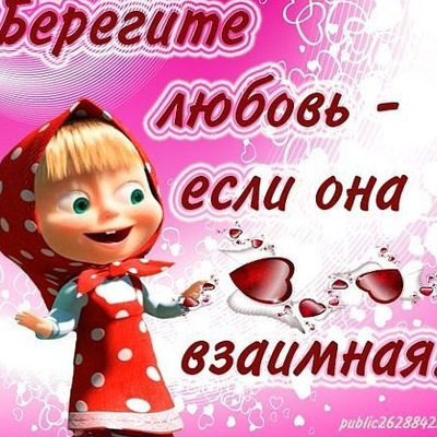 Анюта Красненко, 4 декабря 1998, Пермь, id190569580