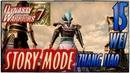Story Mode ◄ Dynasty Warriors 7 ► Wei Глава 15: Zhang Liao